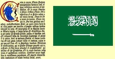 nicene.vs.shahadah